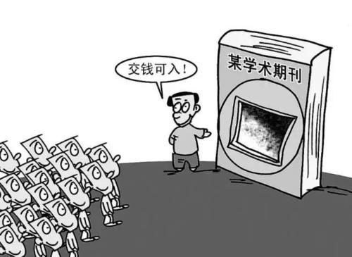 中国知网查重免费入口