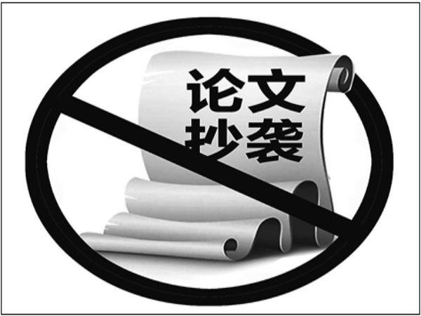 中国知网查重率怎么算
