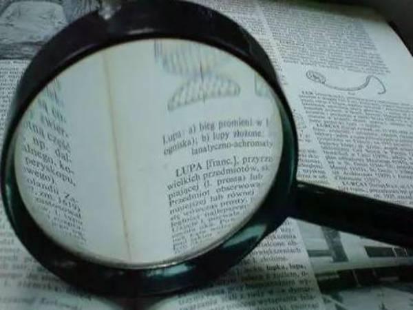 知网查重会查到百度百科的内容吗