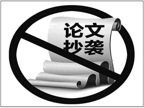 中国知网付费查重