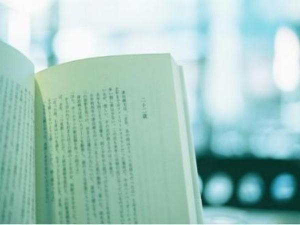 知网期刊查重8.3%