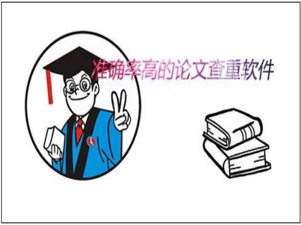 在中国知网如何查重