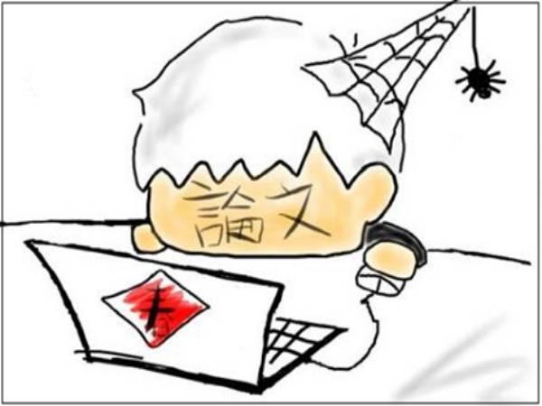 中国知网如何进行查重