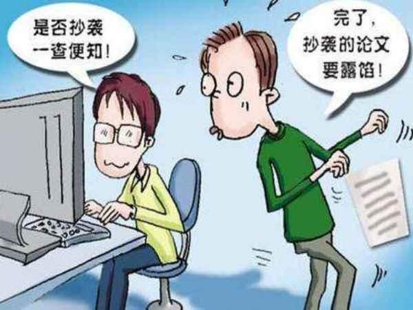 中国知网哪里查重率
