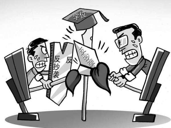 中国知网图纸能查重骂